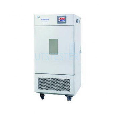 constant temperature and humidity chamber