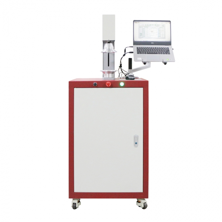 Automatic Filtration Efficiency Tester MP08