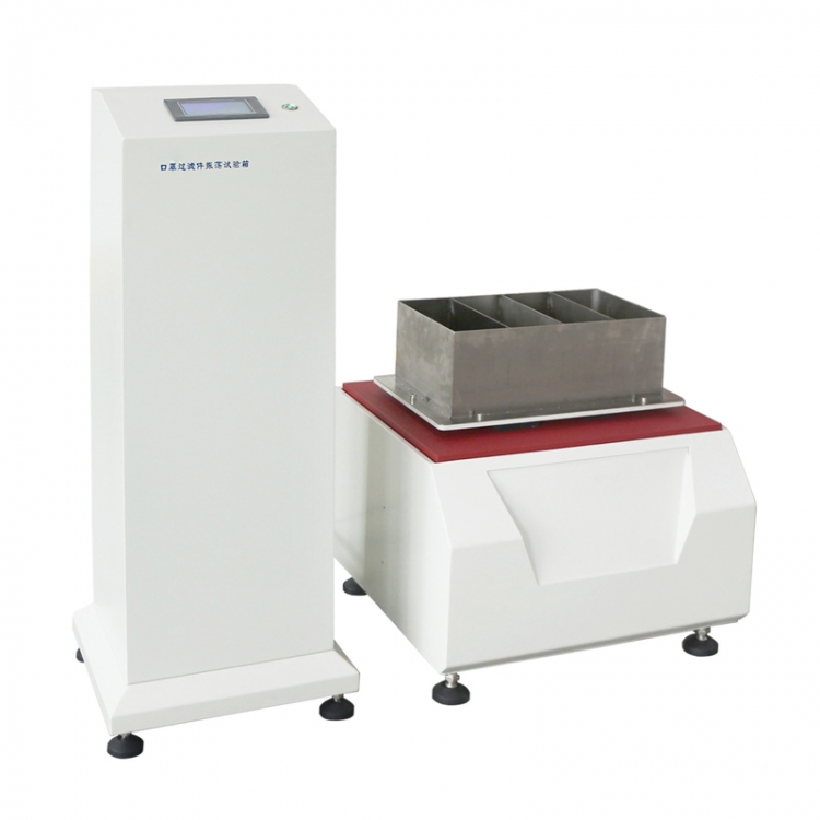 Gauze Mask Filter Vibration Test Chamber MP07