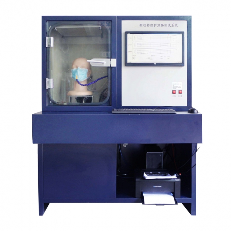 Particle Protection Effect Testing System MP13